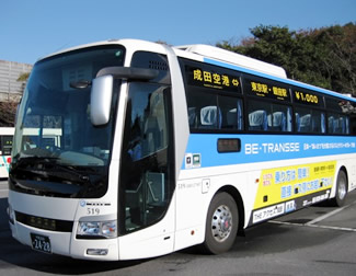 "An exclusive for guests using the ""THE Access Narita"" bus service."