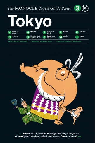 Launch of the Monocle Travel guide series 'Tokyo'