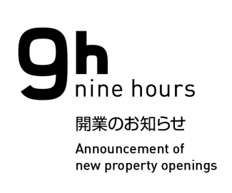 Announcement of new property openings