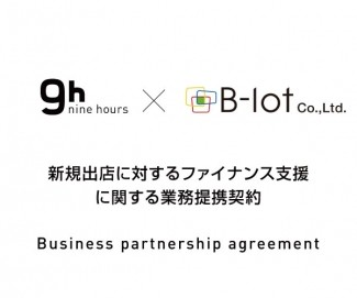 Business partnership agreement concerning finance support for new store openings