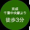 エリア最安値3,500円以下!